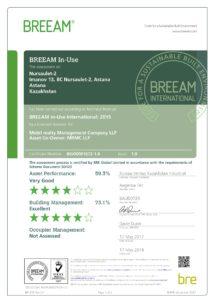 mobil-realty-certificate_stranica_1